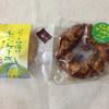 千寿庵 - 料理写真:ホロッと口どけレモンケーキ、くるみザクザクパイ
