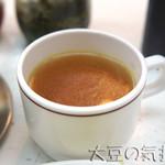 ボーイズカレー - スープ