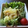 こもれび - 料理写真:そうめんカボチャを使ったサラダ、そうめんカボチャがシャキシャキしてて美味しかった~(^∇^)