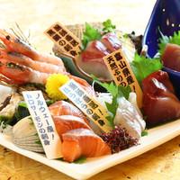 日比野市場鮮魚浜焼きセンター 大漁お刺身盛り