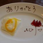 麹町カフェ -
