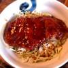 温泉食堂 - 料理写真: