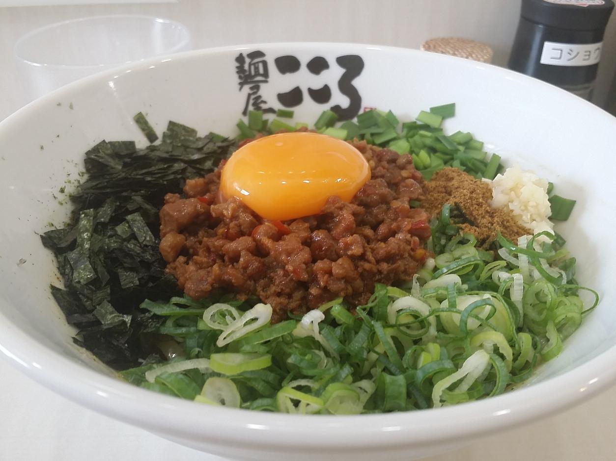 麺屋こころ 金沢八景店