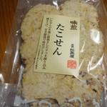 尾張松風屋 - 料理写真:たこせん一袋