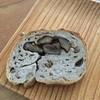 チック ベーグル - 料理写真:くるみ栗