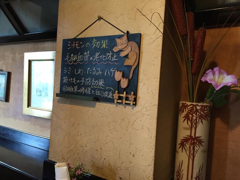 コーヒー&ランチ ぶどうの木