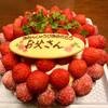 あさひや - 料理写真:夏イチゴのタルト 2016.8