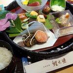 日本料理 鯉之助 -