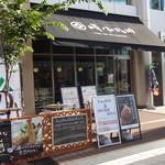 時ノ和珈琲 - 店の外観