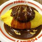 ポムの樹 - 料理写真:ハンバーグのハヤシソースオムライス!