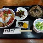 八千代 - ひこね丼セット