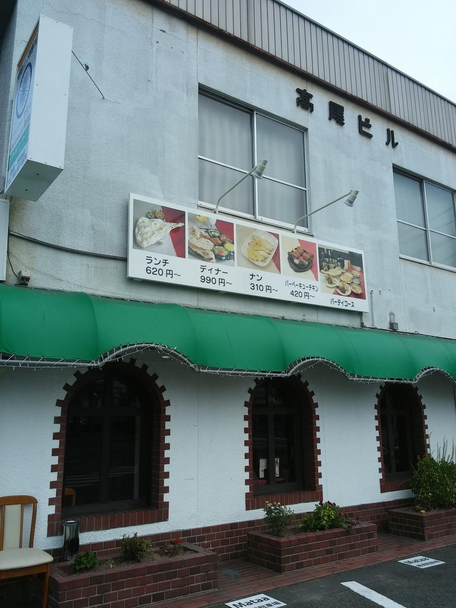 インドダイニングカフェ マター笹沖店