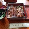 宮宇本店 - 料理写真:うなぎ丼 特上 (吸物付き) 2,800円