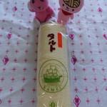 亀井製菓 - ゆずタルト