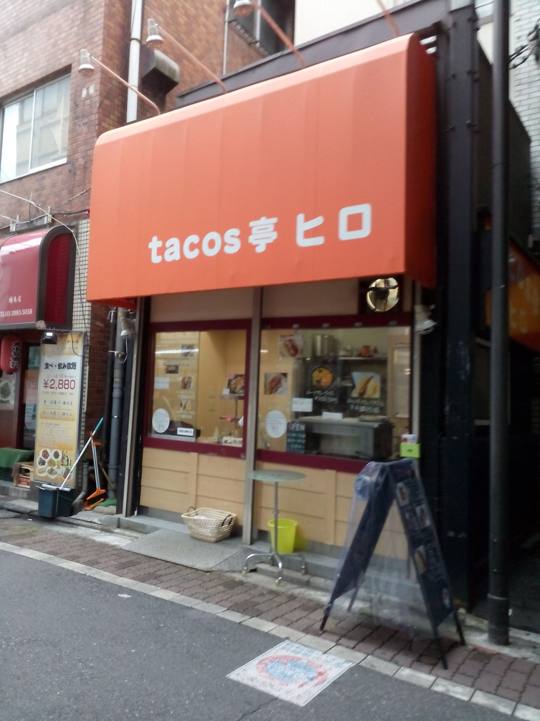 tacos亭 ヒロ