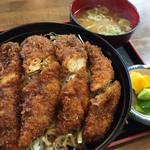 55322592 - ソースカツ丼  チキン