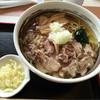 山形の肉そば屋 - 料理写真:冷たい肉中華