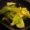 焼肉のかわよし - 料理写真:野菜サラダ