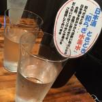 和酒BAL だんない -