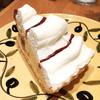 ア・ラ・カンパーニュ - 料理写真:バナナを使ったケーキ (・∀・)