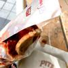 ピタ・ザ・グレート - 料理写真:ビッグピタ