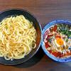 ら麺のりダー - 料理写真:坦々つけ麺(辛さレベル2号・あつ盛)(2016年8月)