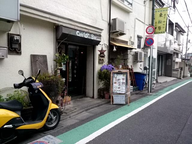 cafe /bar クルクル