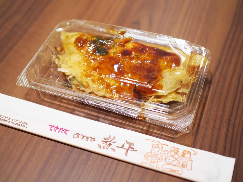 玉子丸 フレスト天満橋店