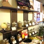 アクティブビーンズ - 店内で販売しているコーヒー豆