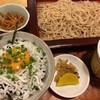 京屋そば店 - 料理写真: