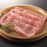 小尾羊 - 自慢のお肉もご賞味あれ。