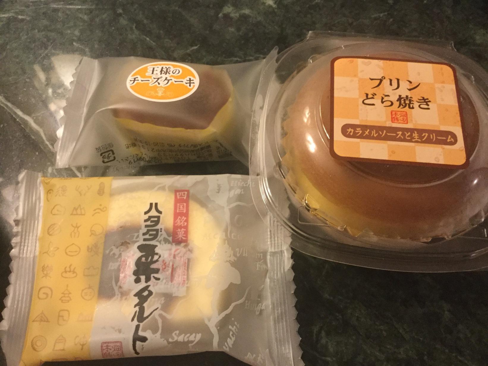 畑田本舗 大洲店