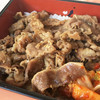 焼肉重・ビビンバ重 叙々苑キッチン - 料理写真:焼肉重