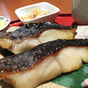 鈴波 - 料理写真:銀だら定食