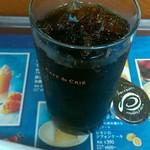 カフェ・ド・クリエ - アイスカフェ(R) 260円