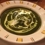 ミルミレ - サグパニール(ほうれん草とチーズ )カレー