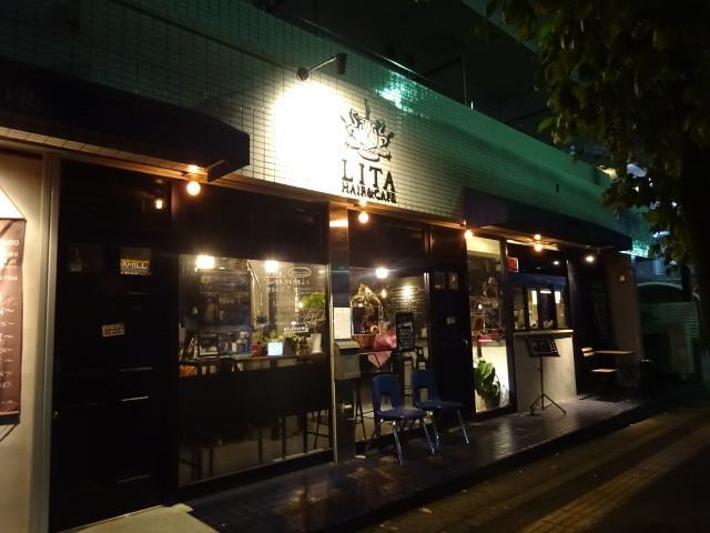 リタ カフェ