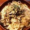 壁の穴 - 料理写真:明太子、しめじ、スクランブルエッグに納豆トッピング(^^)