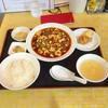 つね川 - 料理写真:正式 四川麻婆豆腐ランチ