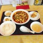 つね川 - 正式 四川麻婆豆腐ランチ