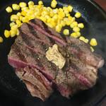 いきなり!ステーキ - ワイルドステーキ 200g (ライス、サラダ、スープ付き)1100円 ランチ