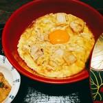 名古屋名物 名古屋丸八食堂 - 名古屋コーチンの親子丼