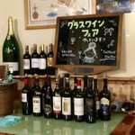 Trattoria Vino Vino  - H28.08.19 グラスワインフェア(7月~8月)