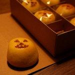 成城散歩 - はろうぃん饅頭 6コ入り 550円