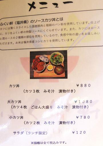 https://tabelog.ssl.k-img.com/restaurant/images/Rvw/55569/55569894.jpg
