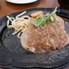 モンシェリー - 料理写真:【那須郡司豚のポークソテーセット 和風シャリアピンソース…1,598円】◎2016/8