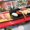 さくら寿司 - 料理写真:・「ランチ3番(\1080)」
