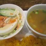 グラン・ デセオ - ミニサラダとスープ
