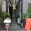 カラカラ - 外観写真:この路地の右手です!