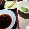 船橋屋 - 料理写真:宝